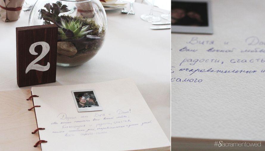 Альбом для пожеланий с деревянной обложкой - фото 3187665 Студия декора Sacramento wedding