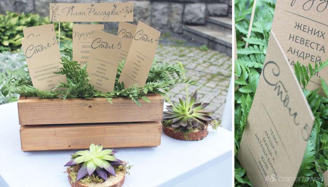 Эко-свадьба. План рассадки в деревянном ящике - фото 3187671 Студия декора Sacramento wedding