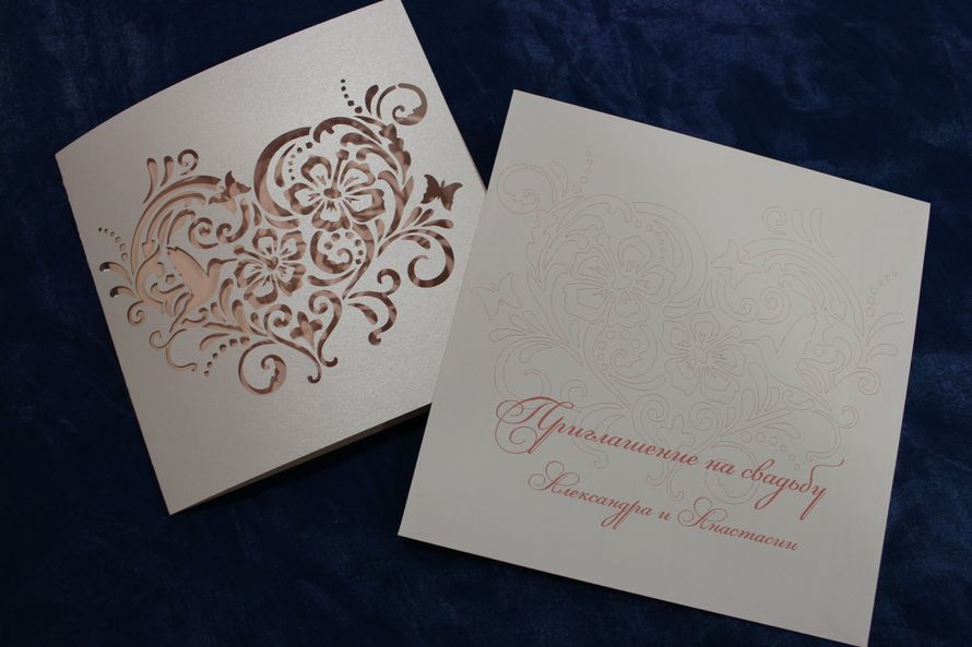 Дизайнерские открытки приглашения