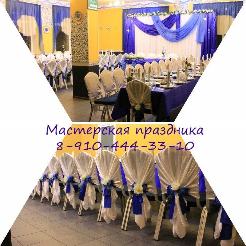 Фото 13936660 в коллекции ОФОРМЛЕНИЕ ТКАНЬЮ - Агентство Мастерская праздника