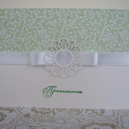 Приглашение на свадьбу Весенняя зелень