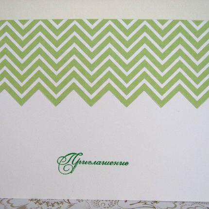 Приглашение на свадьбу Зеленый шеврон