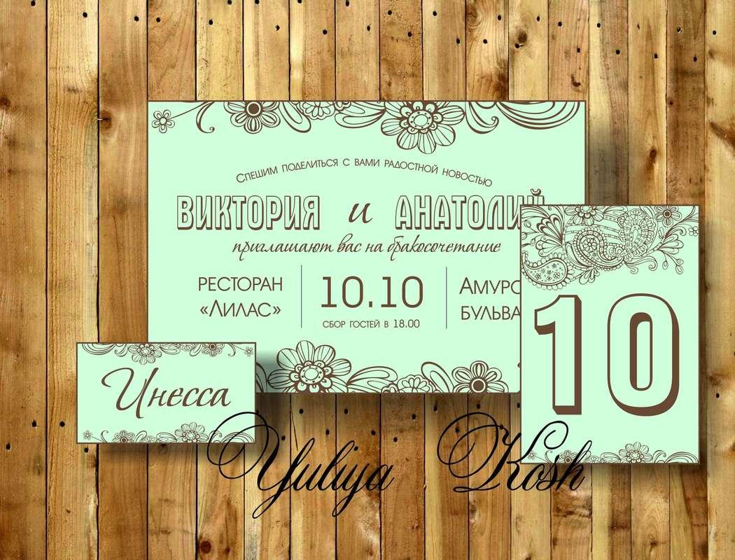Фото 1892859 в коллекции Обзор приглашений - Юлия Кошелева - приглашения на заказ