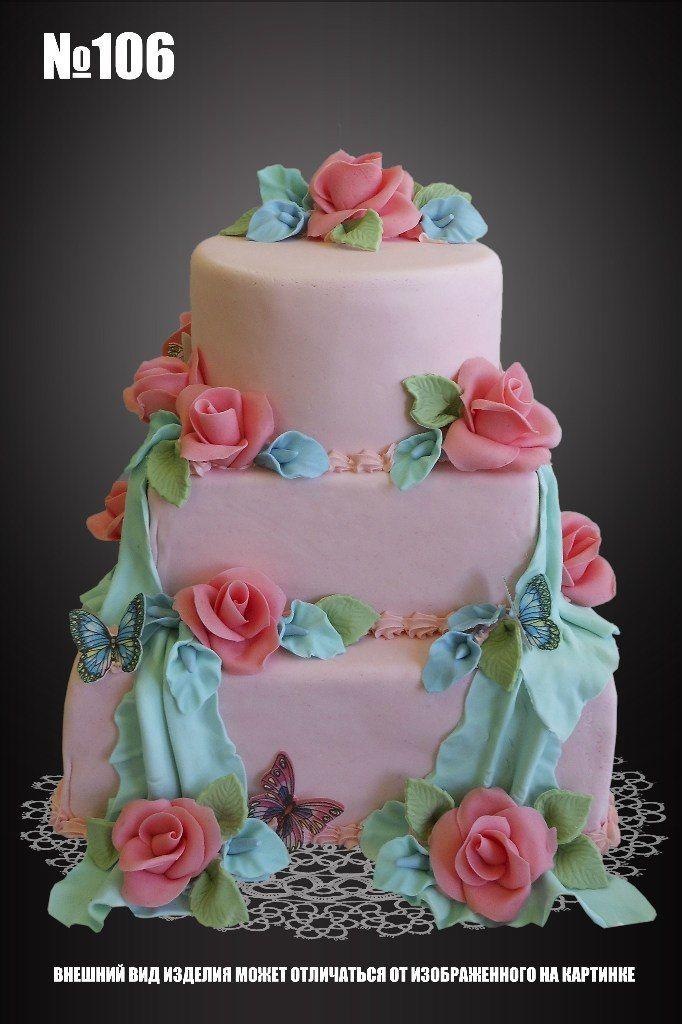 Фото торт на заказ калининград