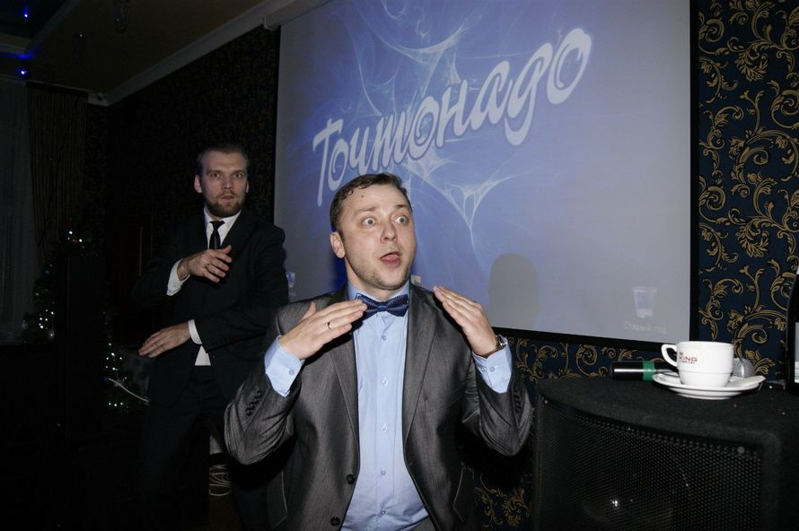 В процессе - фото 2000717 Денис Ганиев и Денис Стародубов - ведущие