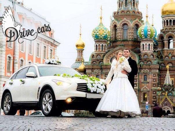 Свадьба Александра и Натальи 11.01.2014 - фото 3601433 Drive cars - аренда транспорта