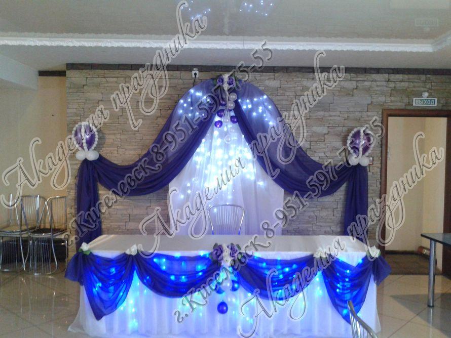 Фото 1995353 в коллекции Оформление свадебного зала - Академия Праздника - оформление свадеб