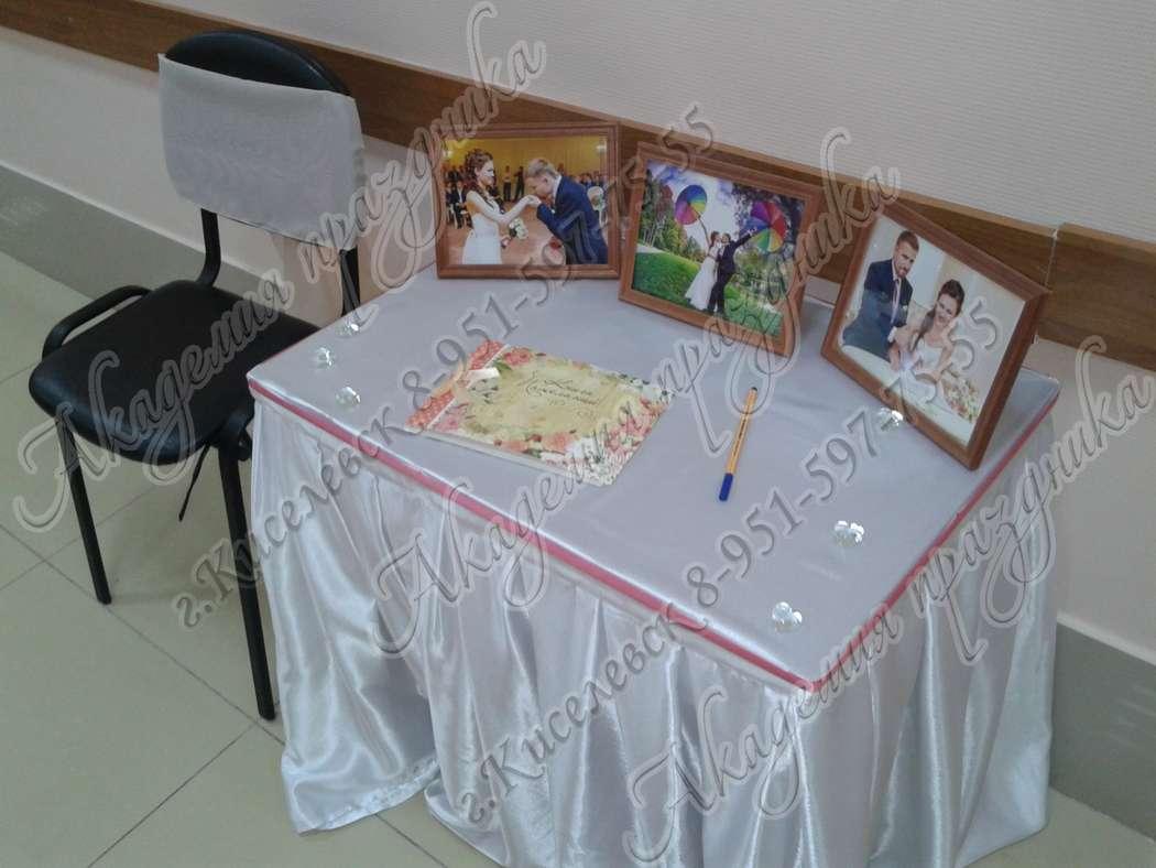 Фото 1995369 в коллекции Оформление свадебного зала - Академия Праздника - оформление свадеб