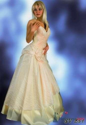 """Аврора, модель SV231 - фото 15021 Свадебный салон """"Хельга"""""""