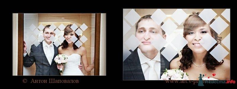 Фото 107684 в коллекции Свадебная фотокнига Владимира и Ирины. 12.02.2010 - Свадебные фотографы StoryOfMoments