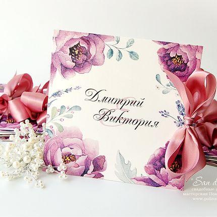 Приглашение Акварель цветы