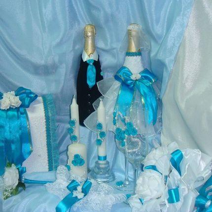 Свадебный набор голубой