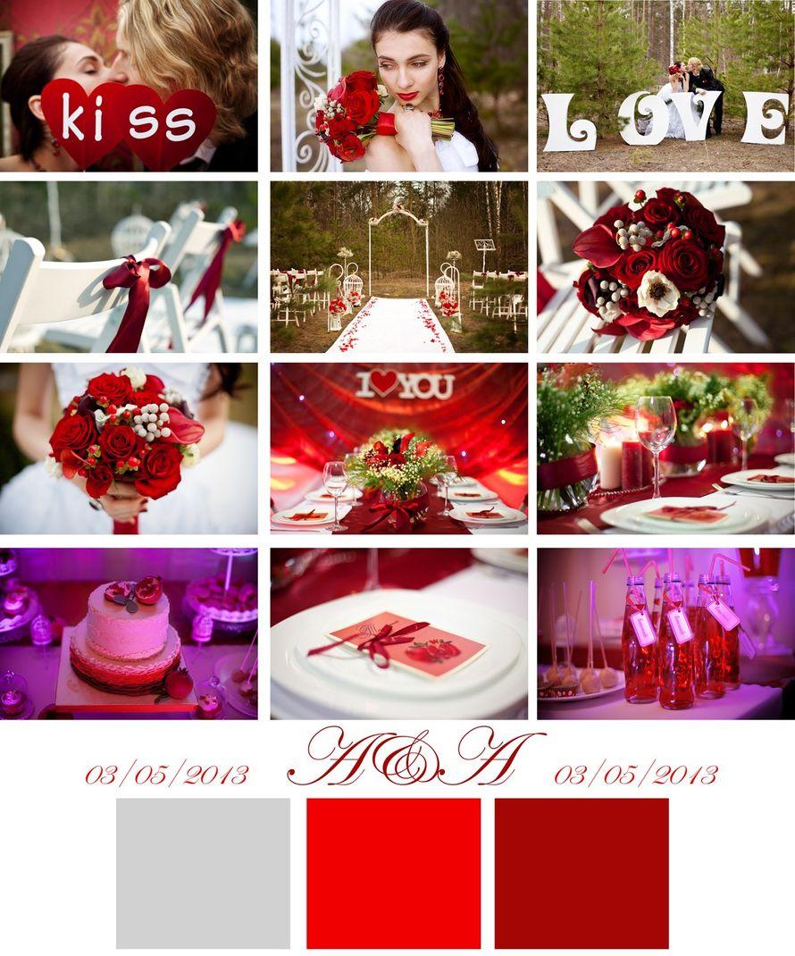 """Фото 2327176 в коллекции Цветовые палитры с наших свадеб - Свадебное агентство """"Black&White"""""""