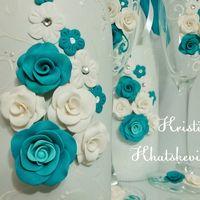 "Свадебный набор ""В цвете бирюза"""