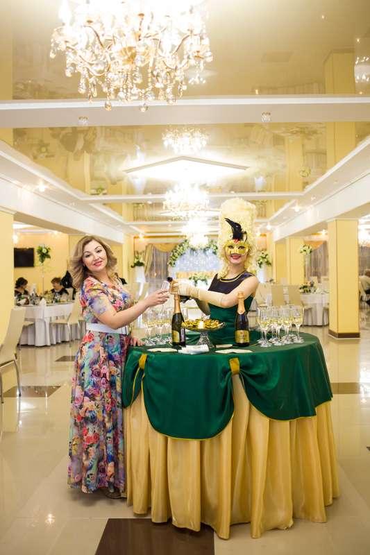 Леди фуршет Шампань - фото 17541246 Фионова Ирина - ведущая событий