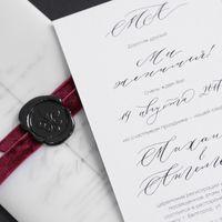 карточка-приглашение из 600гр бумаги! полупрозрачная калька, бархатная лента и сургучная печать. Надписи сделаны каллиграфом, оцифрованы и перенесены на приглашение.