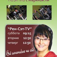 Телефон для рекламодателей: 8 (4212) 62-65-16