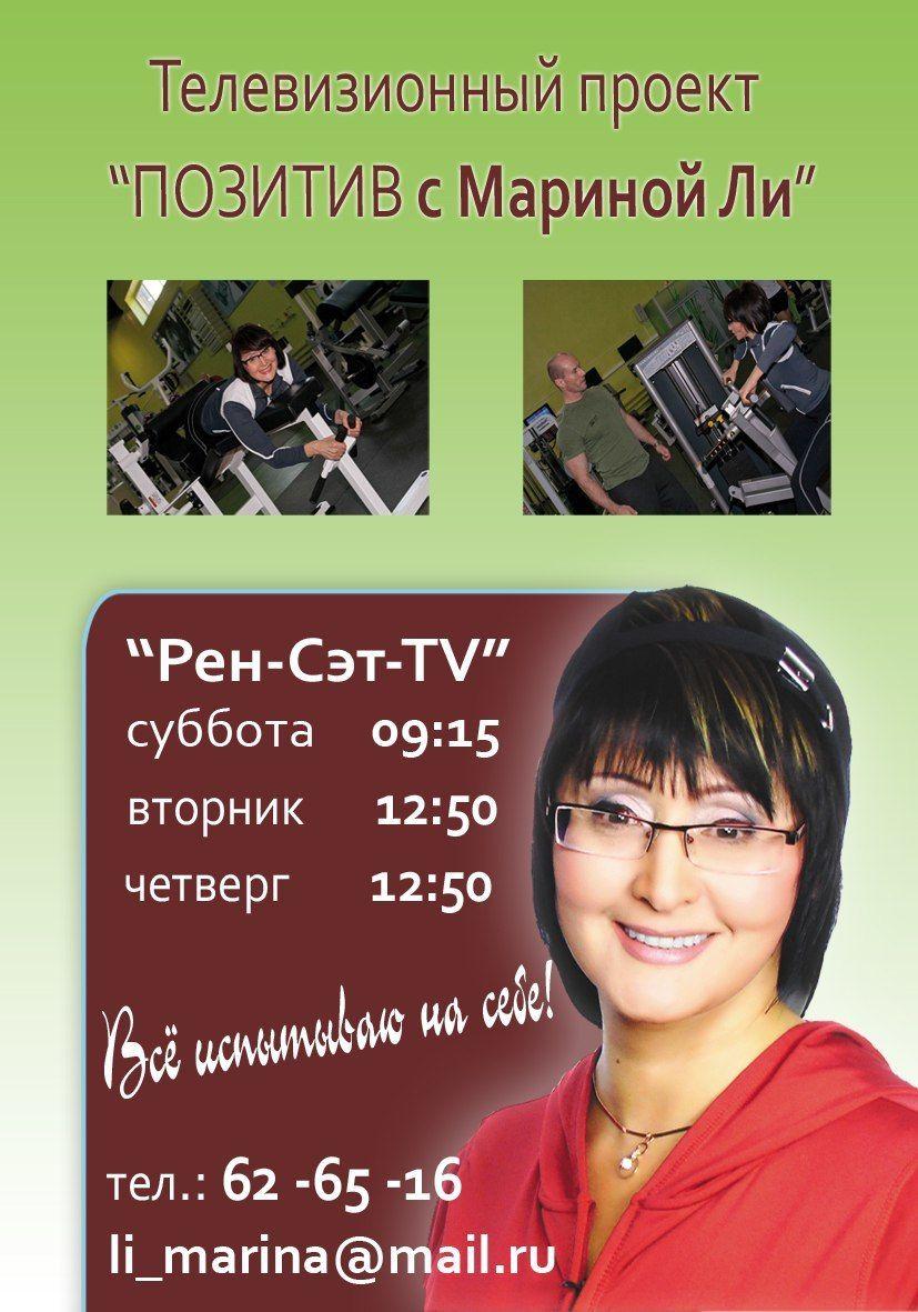Телефон для рекламодателей: 8 (4212) 62-65-16 - фото 7787580 Алекс-ТВ фото и видео