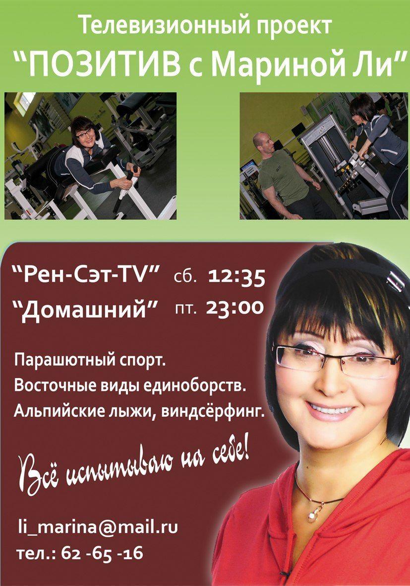 Фото 7787582 в коллекции Алекс-ТВ - Алекс-ТВ фото и видео