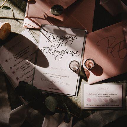 Координация свадьбы - два координатора