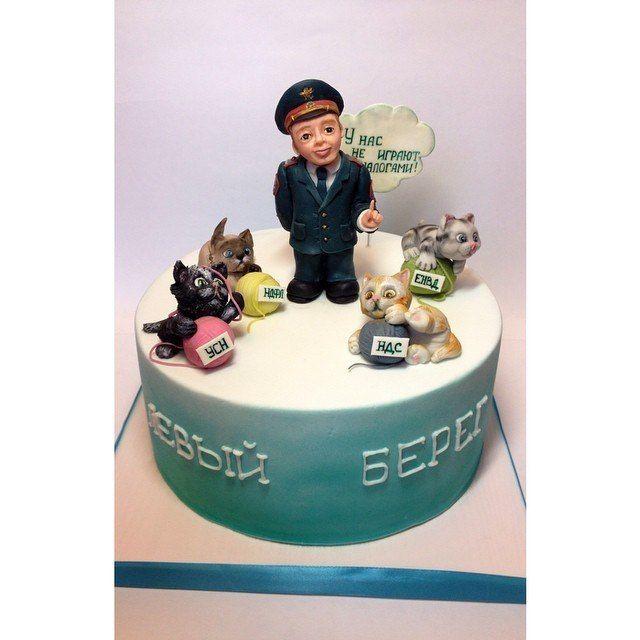 Торт для налогового инспектора фото