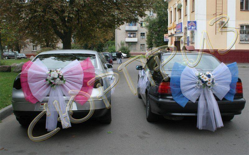 Банты на машину свадьба