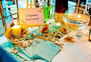 морская свадьба) - фото 2277584 Perfect Wedding - организация незабываемых свадеб