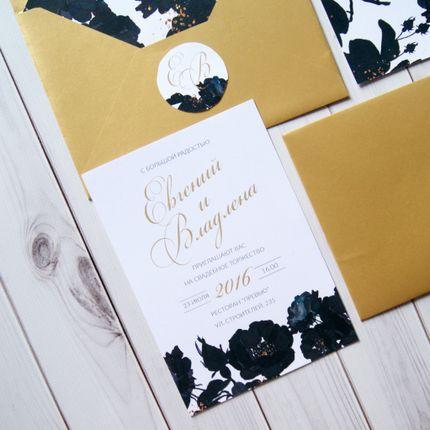 """Приглашение """"Black&Gold"""""""