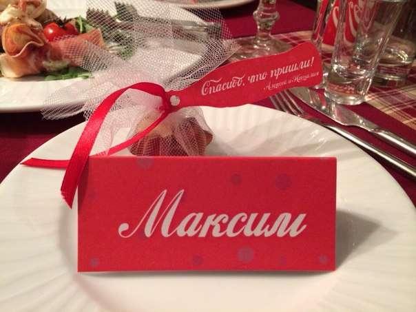 """Фото 2926079 в коллекции Свадьба в стиле Кока-Кола - Свадебная студия """"Айвори"""", оформление"""