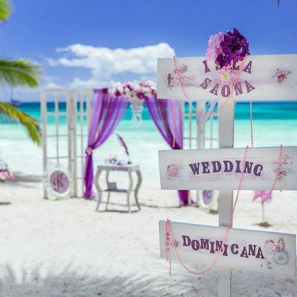 Организация свадьбы на острове Саона