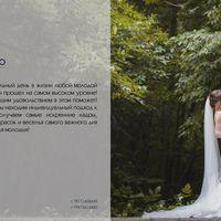 Свадебная съёмка Пакет «Lite»