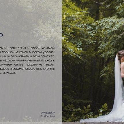 Свадебная съемка Пакет «Золотой»