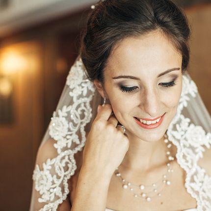 """Образ невесты """"Расширенный"""""""