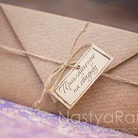 Приглашение на свадьбу в стиле Рустик