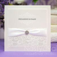 приглашение на свадьбу в классическом стиле
