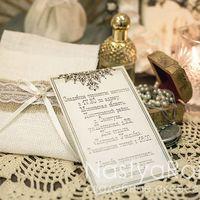 винтажное пригласительное на свадьбу