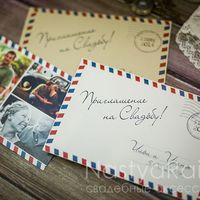 винтажные пригласительные в виде открытки с вашей фотографией