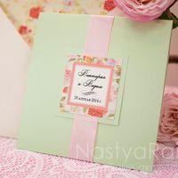 пригласительное на свадьбу с цветочным принтом