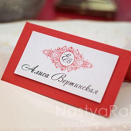 Карточка гостевая Рубин
