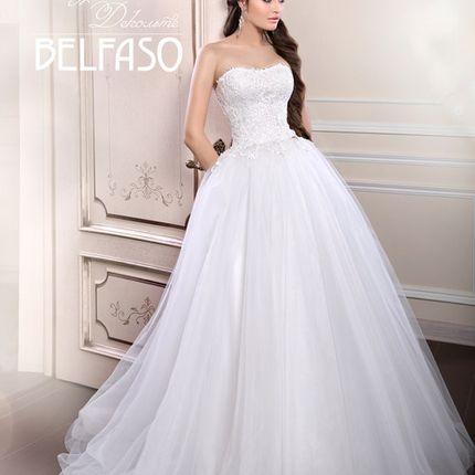 Свадебное платье Вирджиния  декольте