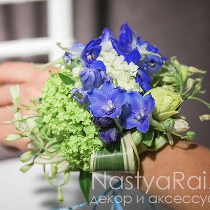 Синий браслет для подружки невесты