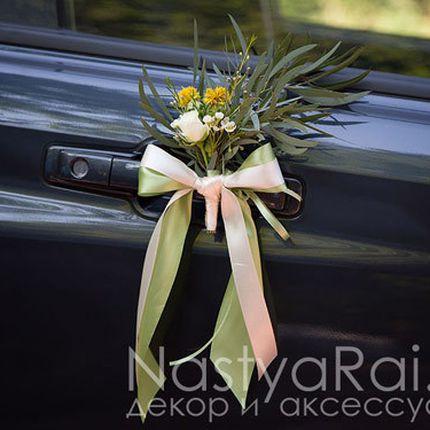 Украшение на ручки свадебного авто