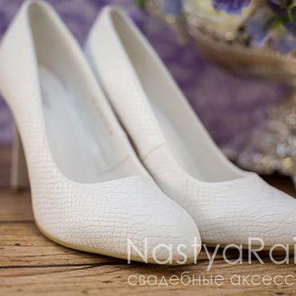 Свадебные туфли из фактурной кожи