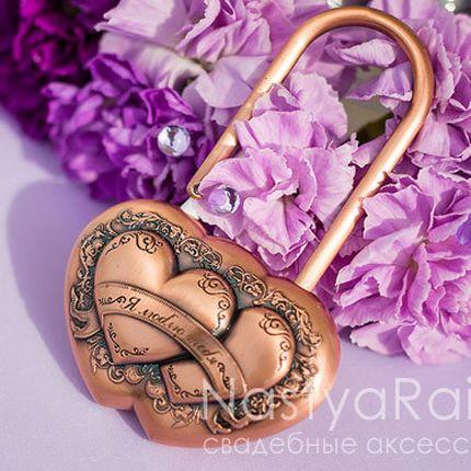 Замочек любви - два сердца, бронза