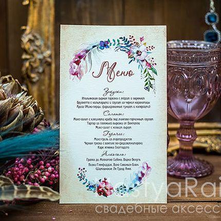 """Свадебное меню """"Флора"""""""