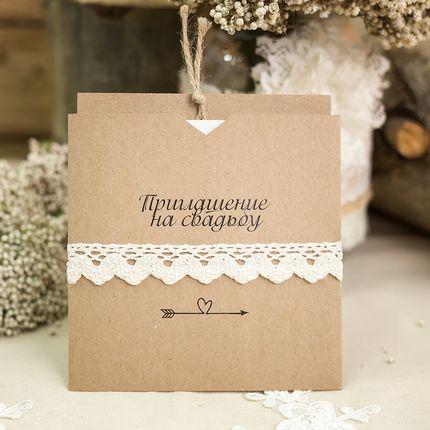 Приглашение -кармашек Эвкалипт