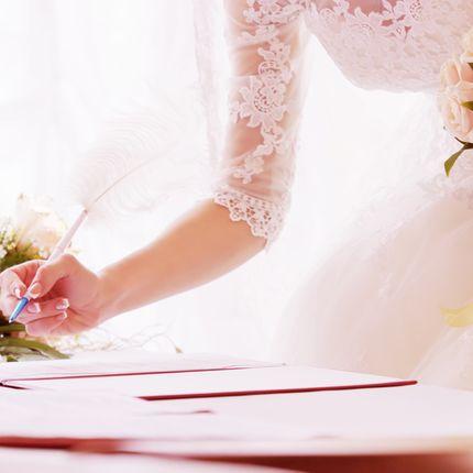 Видеосъёмка свадебного дня