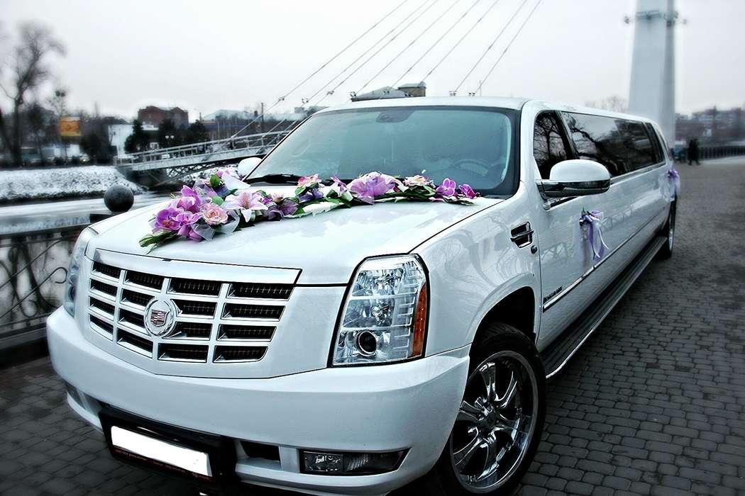 того, фото лимузины для свадьбы значит загрузил