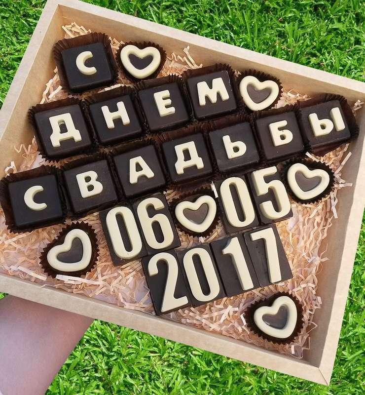 """Набор из букв, цифр и сердечек в подарочной упаковке - 1320 рублей. - фото 14760372 """"Вкус жизни"""" - сладкие подарки на свадьбу"""
