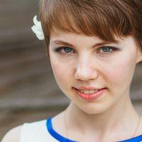 Портрет невесты, синий цвет свадьбы